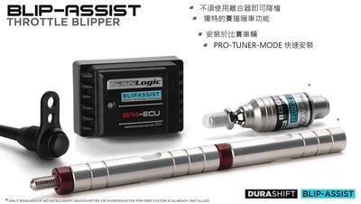 「騎士M Club」 Translogic 2015 Yamaha MT09/XSR900 電子快排