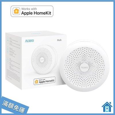 Aqara Hub 美版網關 不用再接轉接頭 支援HomeKit【代購】