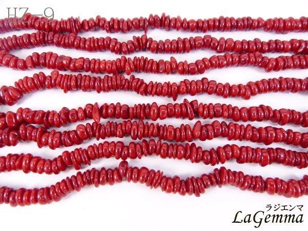 【寶峻晶石】特價190元/條~DIY串珠 海竹珊瑚 深紅不規則型珠(小) 獨創飾品/手鍊/項鍊 HZ-9 長度約40cm