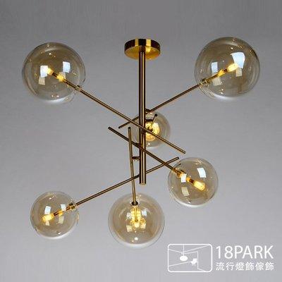 【18Park 】現代奢華 Gold Council [ 金管會吸頂燈-6燈(V1) ]