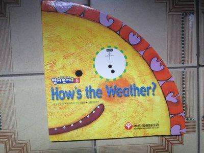 兒童實用英文~How's The Weather?(全彩創意圖書)..如圖示