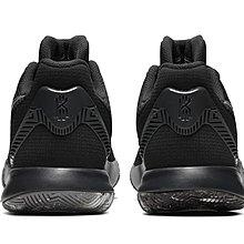 =CodE= NIKE KYRIE FLYTRAP II EP 魔鬼氈籃球鞋(黑銀) AO4438-009 XDR 男