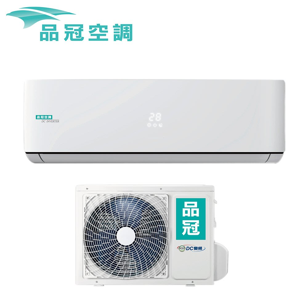 【電器批發】品冠3-4坪R32變頻冷暖分離式冷氣 MKA-28HV32/KA-28HV32 送基本安裝 免運費 可刷卡