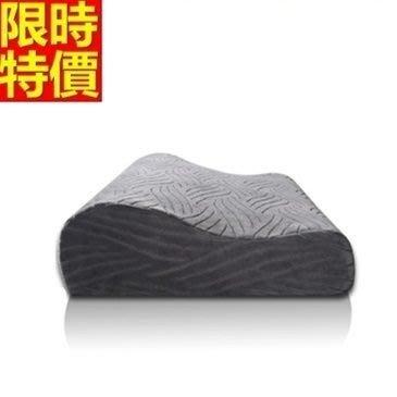 記憶枕-零壓力記憶棉加長型穩固頸部太空記憶棉枕頭67b5[獨家進口][巴黎精品]