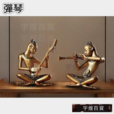 《宇煌》雕刻音樂人工藝品木質客廳擺設桌...