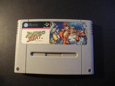 Rushing Beat 快打刑事 │Super Famicom│編號:G3