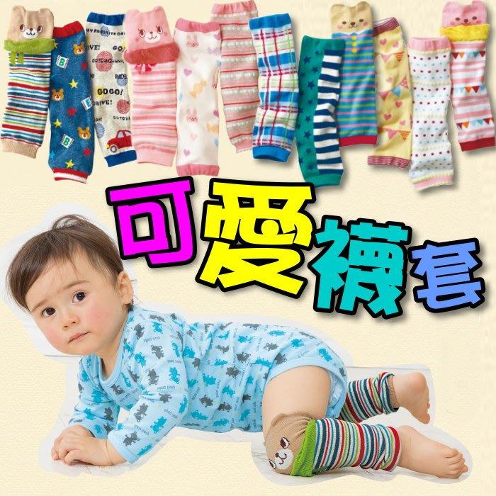 【瑜瑜小屋】百搭《熊熊造型款》可愛襪套((3雙組)) (L1-5)FE
