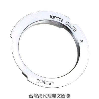Kipon轉接環專賣店:Leica L39- M (50-75mm) / 6bit (Leica M\徠卡\M6\M7\M10\MA\ME\MP)