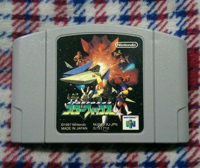 N64 星戰火狐 (編號41)