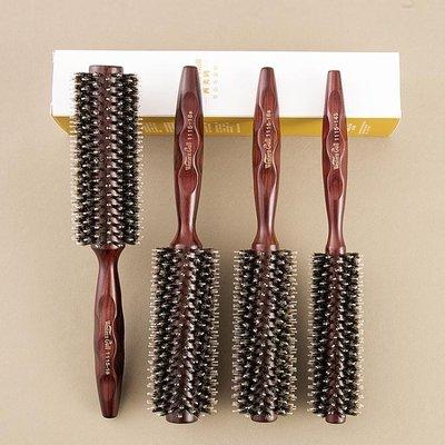 髮廊專業豬鬃毛梳子滾梳捲髮梳子內扣梨花頭圓筒捲梳理髮店造型梳---大城小鋪