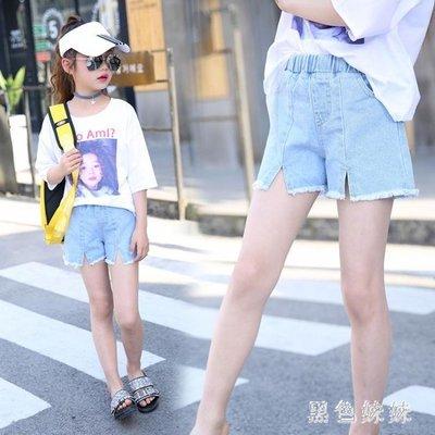 女大童牛仔短褲2019新款女童很仙兒開叉寬鬆褲子女孩顯腿瘦磨毛花邊潮 GD695