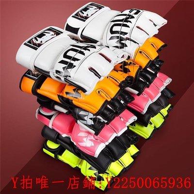 健身手套VENUM UNDISPUTED 2.0 MMA UFC綜合格斗訓練比賽實戰沙袋拳套手套滿額免運