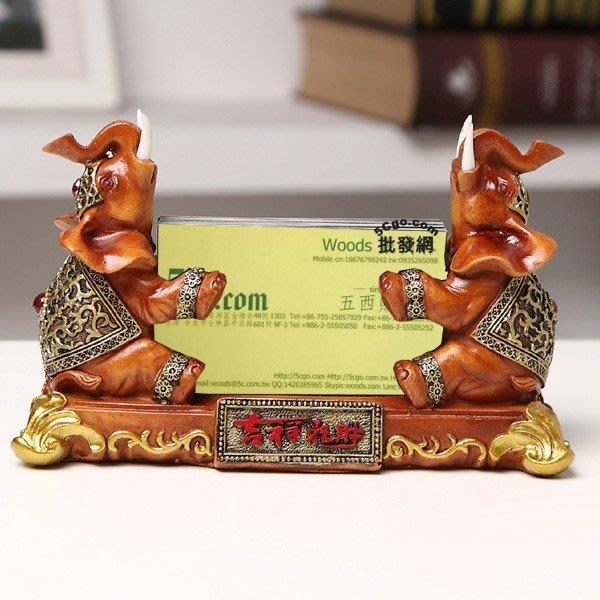 5Cgo 【批發】含稅會員有優惠 521090241023 招財納福大象名片盒名片座樹脂立體實用辦公桌面擺件開業商務禮品