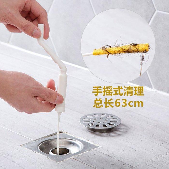 清潔手搖式通下水道疏通器管道疏通工具家用廚房下水管毛發頭發清理器