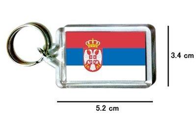 〈世界國旗〉塞爾維亞 Serbia 壓克力雙面鑰匙圈 (可當吊飾)