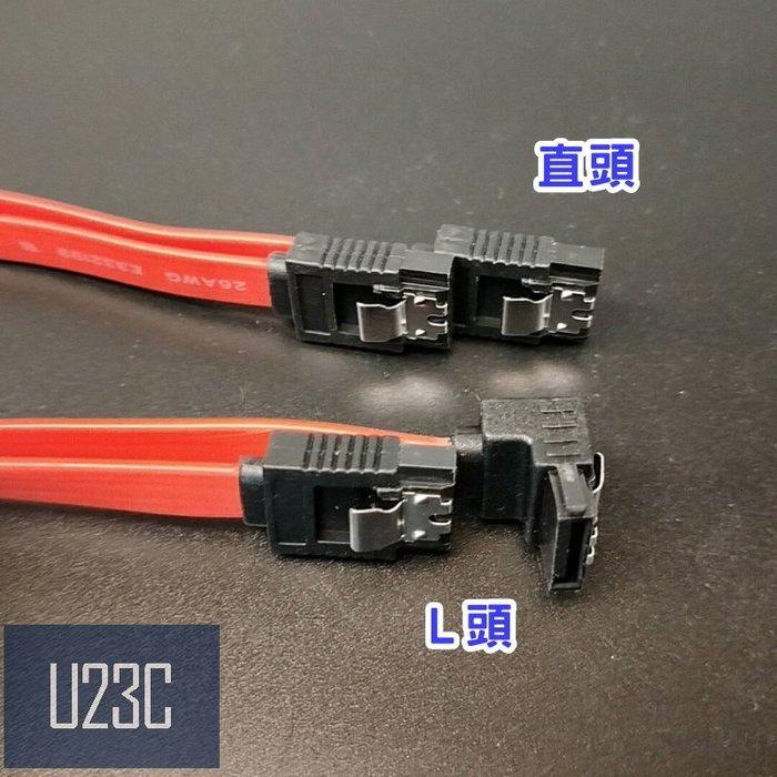 【嘉義U23C 含稅附發票】I-GOTA SATA3高速硬碟傳輸線 直頭/L頭 45CM 訊號線