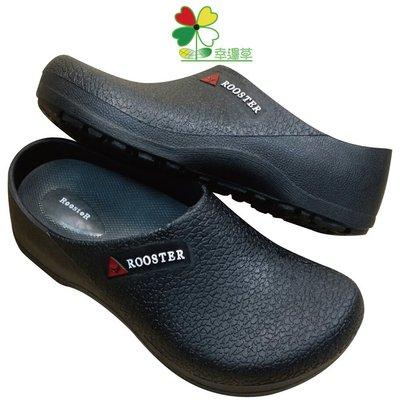 廚師鞋廚房工作鞋荷蘭鞋防水鞋止滑鞋男女款【ROOSTER公雞】1443