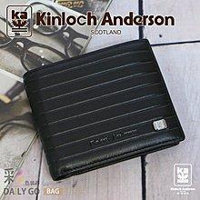 金安德森原廠正品牛皮短夾 黑 53805