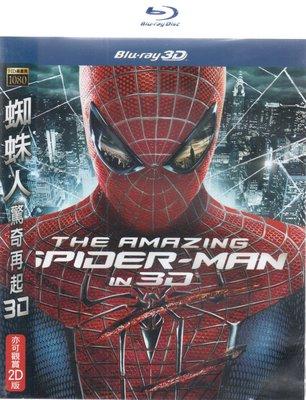 蜘蛛人 驚奇再起 BD 3D+2D版 安德魯加菲爾德 艾瑪史東 591400000471 再生工場02