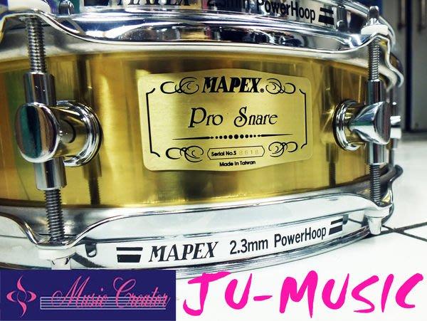 """造韻樂器音響- JU-MUSIC - 知名品牌 MAPEX 小鼓 軍鼓 Pro系列 黃銅 13"""" × 3.5"""" 歡迎詢問"""