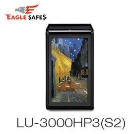 【皓翔居家安全館】Eagle Safes 韓國防火金庫 保險箱 (LU-3000HP3 S2)(梵谷露咖啡座)