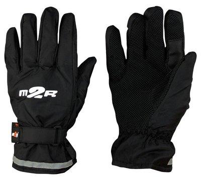 頭等大事 安全帽 M2R G07 防水 防風 防寒 保暖 騎士/機車/手套