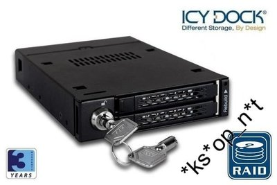 "{MPower} 台灣名廠 ICY Dock MB992SKR-B 專業級 2 bay 2.5"" RAID SATA HDD Mobile Rack 硬碟抽取盒 - 原裝行貨"