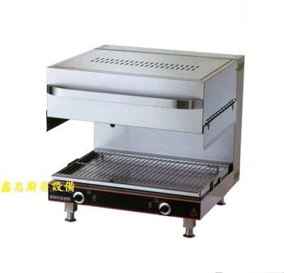 鑫忠廚房設備-餐養設備:60L電能上火式烤爐 賣場有西餐爐-烤箱-煮麵機-快速爐