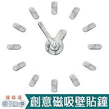 【鐘錶通】On Time Wall Clock 大理石紋-壁貼鐘-掛鐘.無損牆面.親子DIY