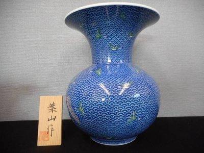 ☆代購幫日本代購代標☆本物保証 葉山有樹 壷 花瓶 (管理 Y4)