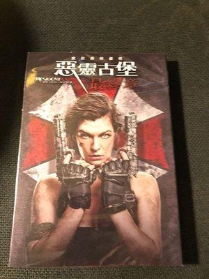(全新未拆封)惡靈古堡:最終章 Resident Evil:The Final Chapter DVD(得利公司貨)