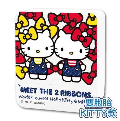 ⊙小蘋果⊙雙胞胎Hello Kitty 三麗鷗Sanrio 方塊章 連續印章  卡通印章 姓名印章 可愛印章