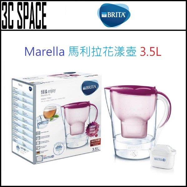 [3C SPACE] BRITA Marella 馬利拉花漾壺 3.5L 不分色