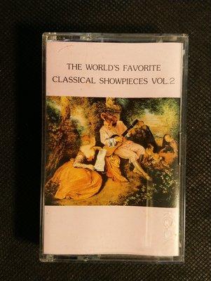 錄音帶/卡帶/AC104/古典演奏/幽幽情懷 The worlds favorite classical show pieces珠玉小品集 2/非CD非黑膠