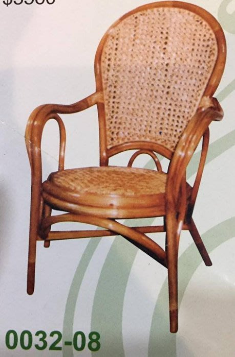 8號店鋪 森寶藝品傢俱企業社 B-28 籐製 籐椅 系列032-8籐椅