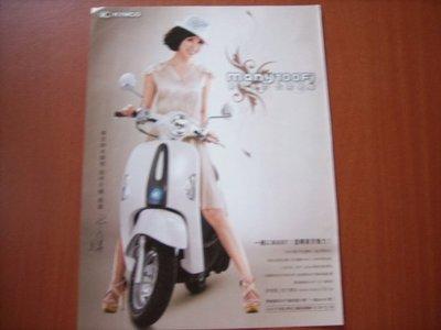 星情報報小屋-田中千繪雜誌內頁1張