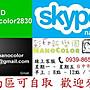 【彩印新樂園】Fuji Xerox DP CP315dw CP31...