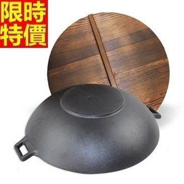鑄鐵鍋 煎炒菜鍋具-傳統生鐵無塗層加厚炒菜手工鐵鍋1色66f23[獨家進口][米蘭精品]