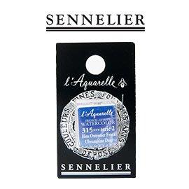 【時代中西畫材】SENNELIER 等級2 半塊裝 申內利爾Aquarelle系列 大師級蜂蜜塊狀水彩(18色可選)
