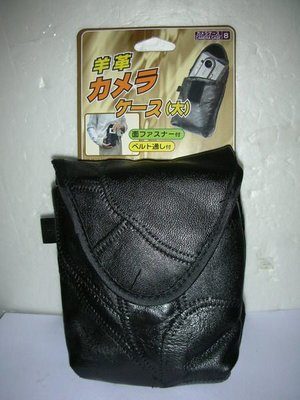 全新日本純羊皮材質數位照相機包!!--可繫於腰帶上相當實用!!(折)-P