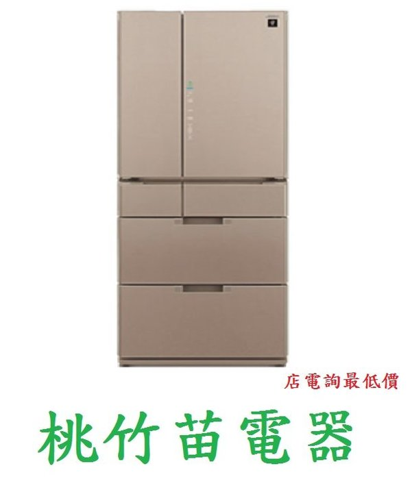 SHARP   SJ-GF60BT-T 變頻六門對開冰箱601公升 桃竹苗電器 歡迎電聯0932101880