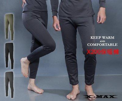 買2送2(贈品隨機.勿下單)~台灣製~X200保暖褲-黑/鐵灰~男女發熱褲~排汗~抗UV~防逆滲~