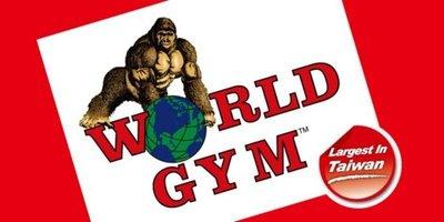 World gym世界健身一對一課程轉賣(台中 學府店)
