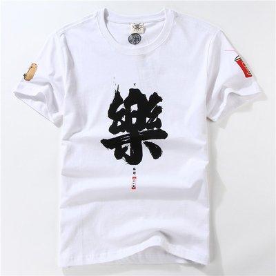 時尚服飾 中國風男士漢字印花T恤衫 日系潮牌個性圓領寬松潮T 青少年半袖