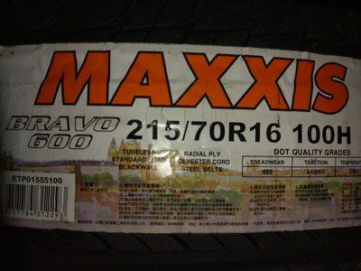 [平鎮協和輪胎]瑪吉斯MAXXIS HP600 215/ 70R16 215/ 70/ 16 100H台灣製裝到好另有HPM3 桃園市