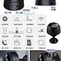MAX安控-A9微型監視器WiFi Cam監視器iP Cam攝影機 手機遠端監控1080P針孔200萬夜視攝影機