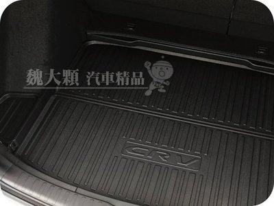 3件免運【魏大顆】RANGE ROVER(13-)專用 TPO後車廂托盤ー防水托盤 L405 RangeRover