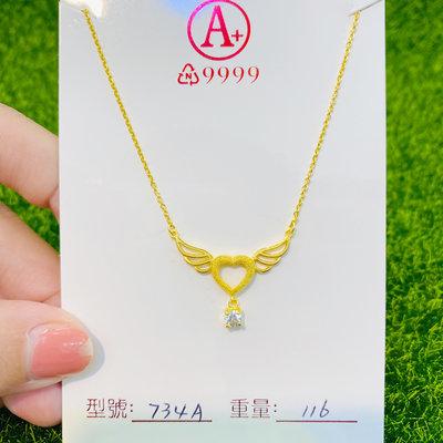黃金小套鍊 1.16錢 天使心 純金項鍊Pure Gold Neclect