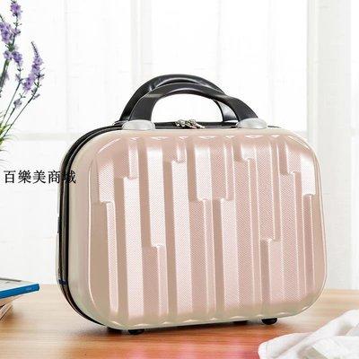 精選 登機子母箱16小箱子包迷你14寸化妝箱手提箱子小行李箱女清新可愛