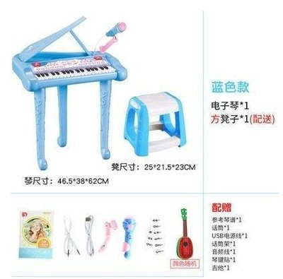 ZIHOPE 電子琴初學1-3歲寶寶多功能音樂彈琴兒童玩具女孩帶話筒可唱歌ZI812